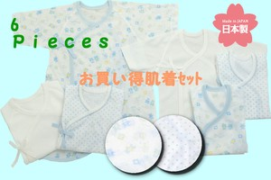 Processing Plain Color Combi Underwear Newborn Underwear
