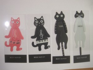 Cat Jelly Book Marker Music Piano