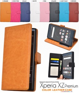 Smartphone Case 8 Colors Xperia XZ Premium Color Leather Case Pouch