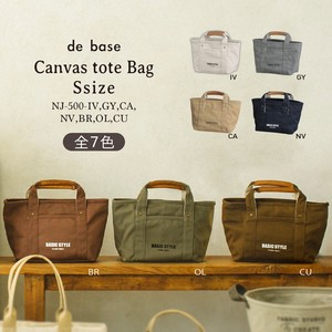 A/W Color Casual Taste Tote Bag