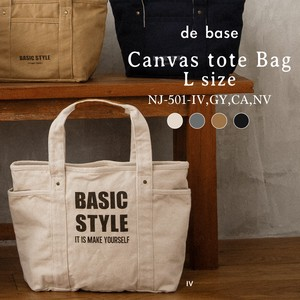 Casual Taste Tote Bag