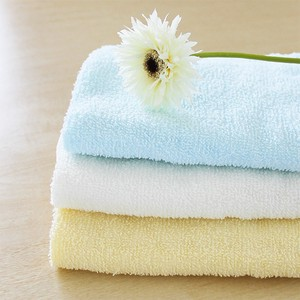 Bathing Towel 3 Colors