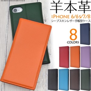 Soft Material 8 Colors iPhone SE Skin Leather Notebook Type Case