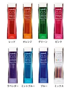 MITSUBISHI uni Mechanical Pencil Color Lead Refill Nano Dia Color 0.5mm