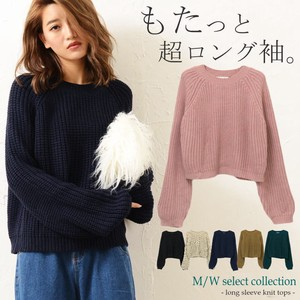 Long Knitted Top Plain Long Sleeve Knitted Leisurely