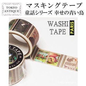 Items Washi Tape Series Blue Bird
