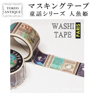 Items Washi Tape Series Mermaid