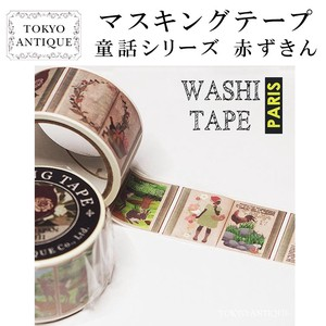 Items Washi Tape Series Little Red Riding-Hood