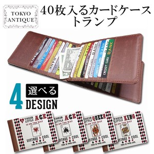 40 Pcs Card Case Playing Card