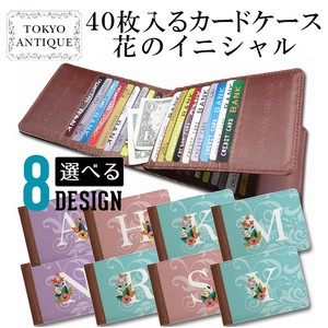 40 Pcs Card Case Flower Initial