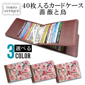 40 Pcs Card Case Rose