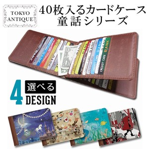 40 Pcs Card Case Series