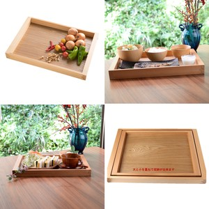 Storage wooden Multi Active Free Tray Nature Tint Natural 2 type