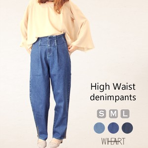 wide pants Denim West Fringe Beautiful Legs Zipper