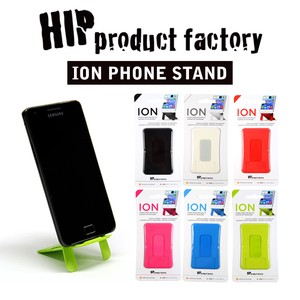Entrex Phone Stand