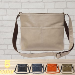Shoulder Bag Cow Leather 5 Colors