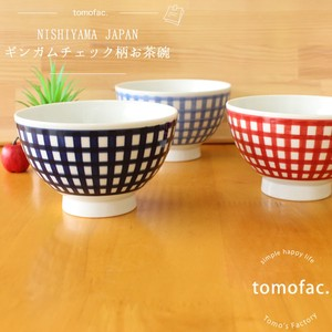 Japanese Rice Bowl Gingham Check HASAMI Ware Cup