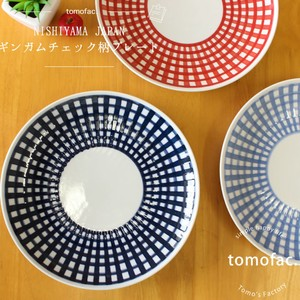 Plate Gingham Check HASAMI Ware Plate