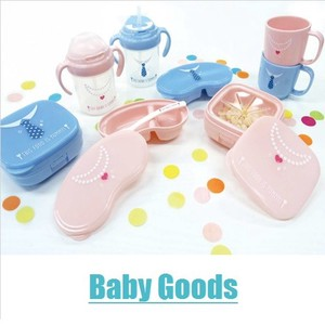 Baby Series Baby food Food Container