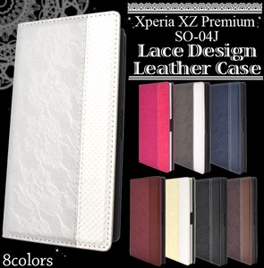 Smartphone Case Xperia XZ Premium Lace Design Leather Case