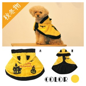 Pet A/W Popular Halloween Poncho Dog Wear