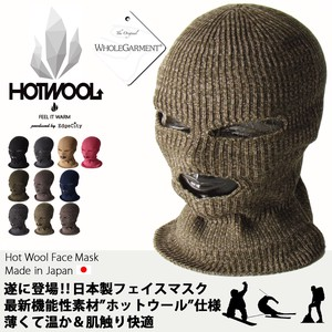 rose Hot Wool Face Mask