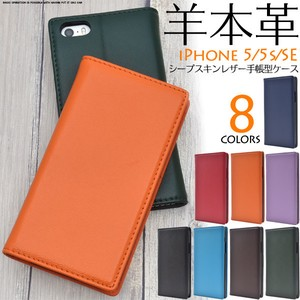 Soft Material 8 Colors Phone iPhone iPhone Skin Leather Notebook Type Case