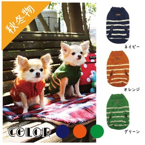 Pet A/W Border Knitted Sweater Dog Wear