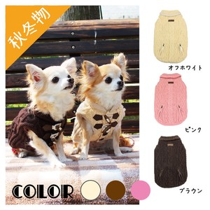 Pet A/W Included Pattern Knitted Jacket Dog Wear