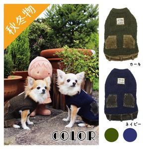 Pet A/W Pocket Knitted Dog Wear