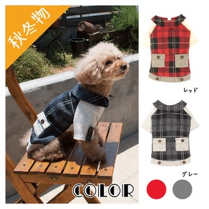 Pet A/W Checkered Fabric Pullover Dog Wear
