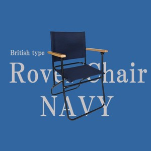 United Kingdom Type Folding Chair Navy