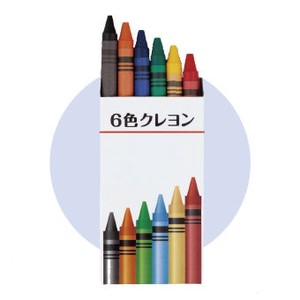 velty 6 Colors Crayon SC