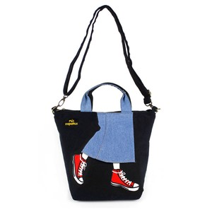 Long Skirt 3WAY Shoulder Bag