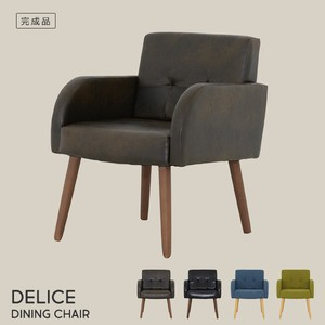 DELI Wreath Dining Chair 4 Colors