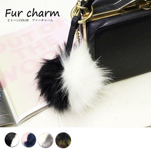 Bi-Color Fur Charm 2 Tone Fur Key Ring Two Tone Color Fur Charm Fake Fur