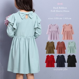 Bag Ribbon Frill Long Sleeve One-piece Dress 8 Colors Girls