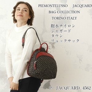 Jacquard Brand Weaving Water-Repellent Multiple Functions Backpack