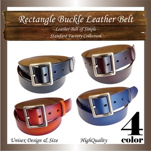 Leather Belt Cow Leather Men's Ladies Adjustment S/S A/W