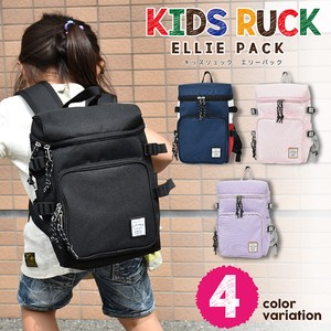 Kids Backpack Pack Daypack Backpack Ladies Men's