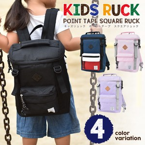 Kids Backpack Square Backpack Daypack Backpack Ladies Men's
