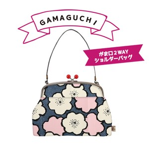 Coin Purse Shoulder Bag