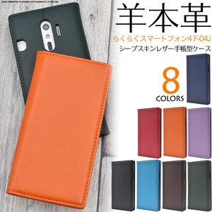 Genuine Leather Use useful Smartphone useful Smartphone Skin Leather Case