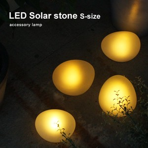 LEDソーラーストーン  照明