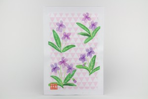 Post Card Pack Violet