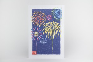 Post Card Pack Firework