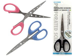 For Office Stainless Scissors