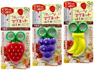 Fruit Magnet Scissors Cover Attached