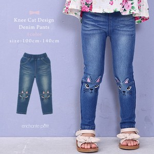 Cat Design Denim Stretch Jegging Pants Blue Girls