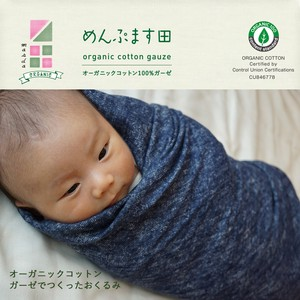 Baby Organic Cotton Gauze Accessories